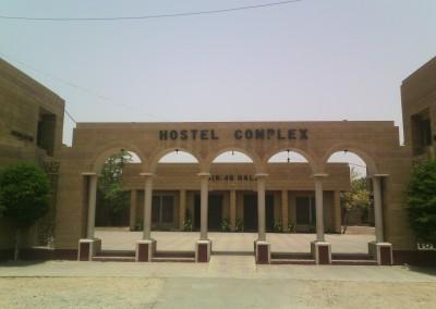Hostel Complex 1