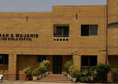 New sarah & mujahid hostel for girls (2)